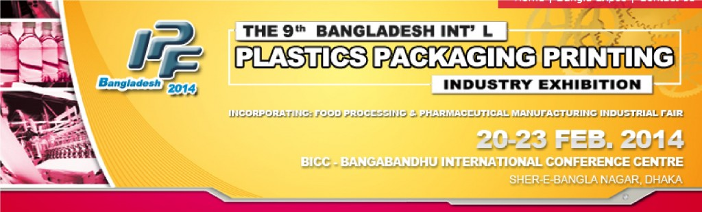 Packaging ‧Converting Machinery ‧Packaging Machinery ‧Packaging Material ‧Raw Materials & Auxiliaries ‧Fiberboard Packages, Paper Bags and Folding Cartons ‧Rigid Packages, Glass Bottles & Tin Cans ‧Flexible Packaging ‧Quality Control Systems ‧Dosing, Coding & Marking Systems ‧Physical Distribution Systems, Logistics  ‧Research Centers, Packaging Magazines & Associations  Printing ‧Printing Machinery & Accessories  ‧Packaging Print & Process Systems ‧Printing Materials & Supplements ‧Post-Printing Machinery & Equipment ‧Coating Equipment ‧Silk Screen Printing ‧Pre-Printing Systems ‧Envelope Making Machines ‧Inks, Ink Formulating Systems ‧Knives, Cutting Disks, Scorers or Slitters ‧NumberingUnits & Machines ‧Color Measuring Equipment