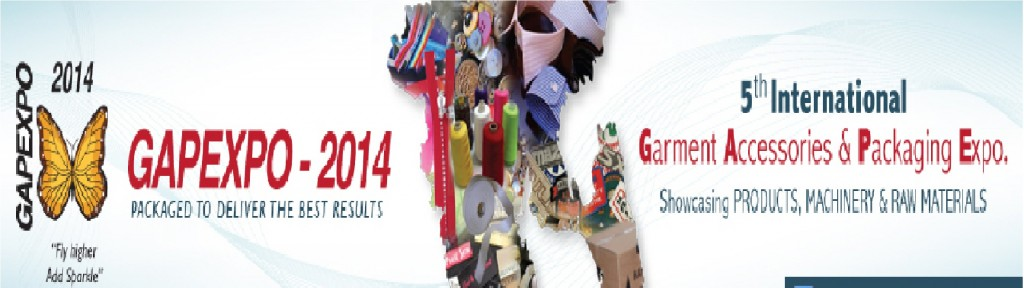 4th edition of GAPEXPO 2014